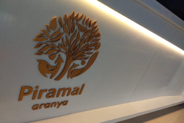 Special projects – Piramal Aranya experience center